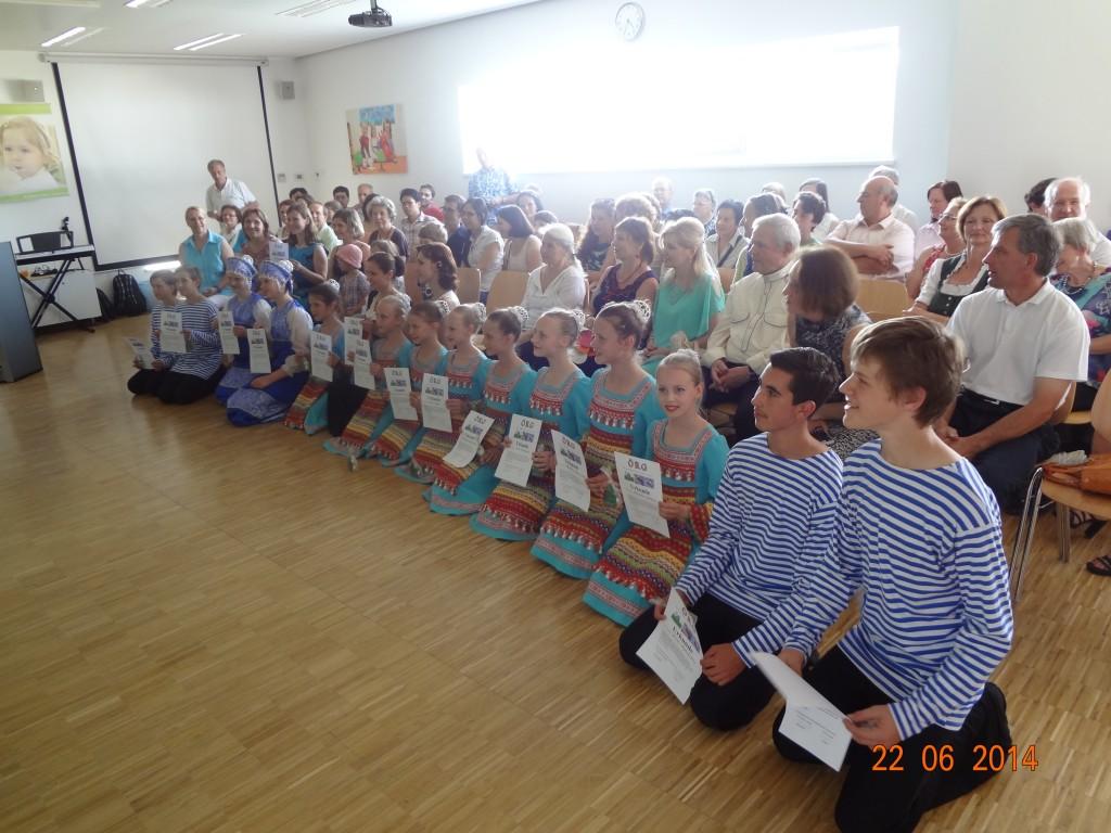 Вокально-хореографический ансамбль «Ангелы мира»